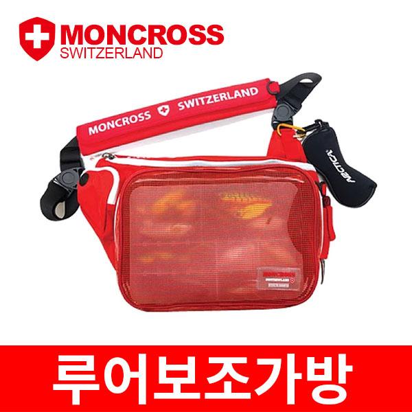 몽크로스/ 메쉬슬링백 (루어낚시보조가방)
