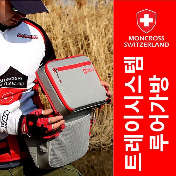 몽크로스/ 트레이시스템루어가방 (낚시가방)