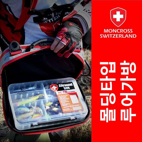 몽크로스/ 몰드타입루어가방 (보조낚시가방)