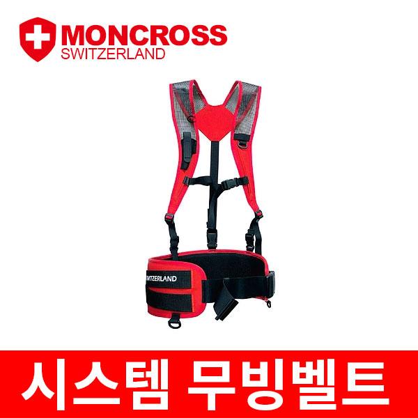 몽크로스/ 무빙벨트 (루어낚시보조가방용)