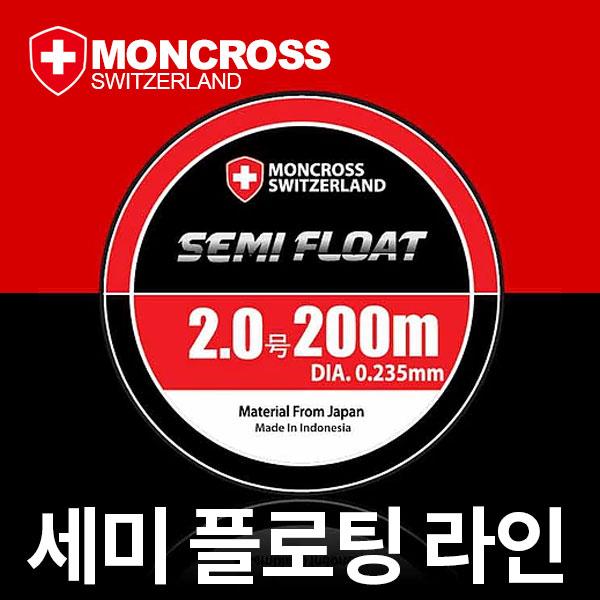 몽크로스/ 세미플로팅바다라인 (원줄/낚시줄)