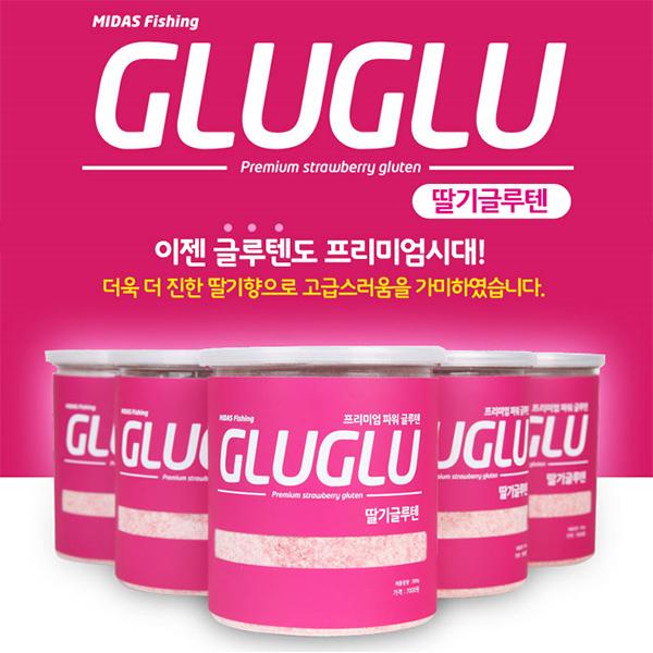 마이다스피싱/ 그루그루 (GluGlu) 딸기글루텐