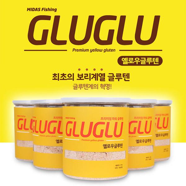 마이다스피싱/ 그루그루 (GluGlu) 옐로우글루텐