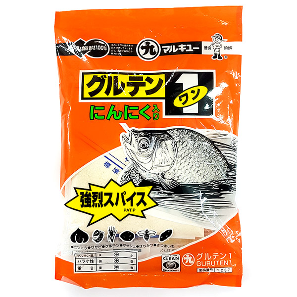 마루큐떡밥/ 글루텐1