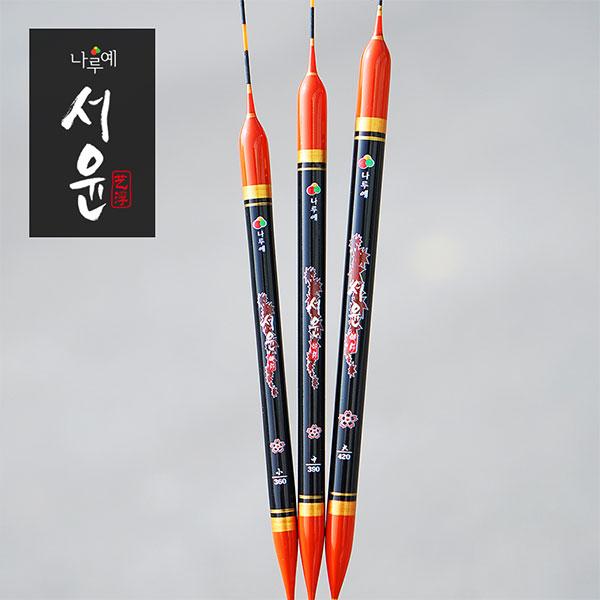 나루예/ 예부서윤 (민물찌/올림찌/낚시찌)