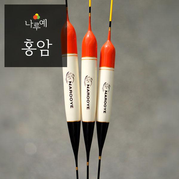 나루예/ 홍암 (민물찌/올림찌/낚시찌)