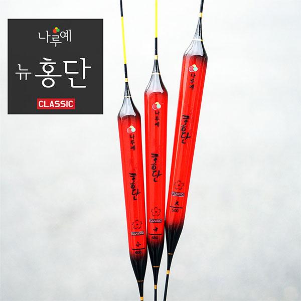 나루예/ 뉴홍단 (민물찌/올림찌/낚시찌)