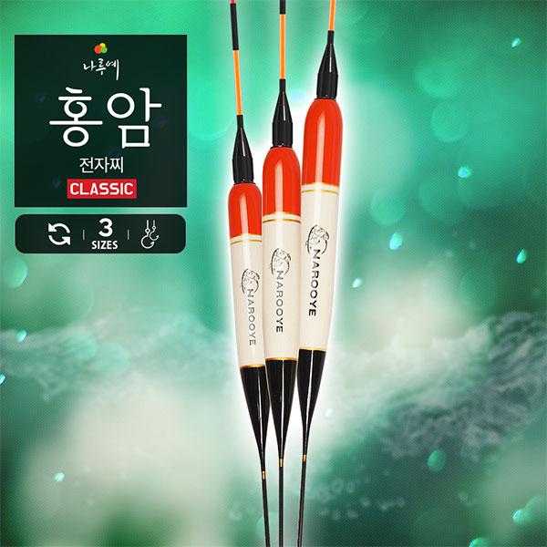 ((나루예)) 홍암 XL 전자찌(전용배터리 2p 증정)
