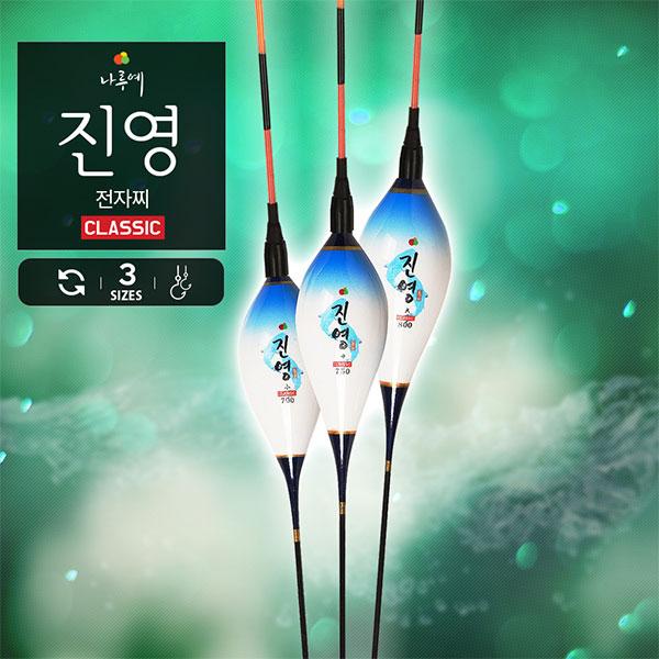 나루예/ 진영전자찌 (전용배터리 2p증정/민물찌)