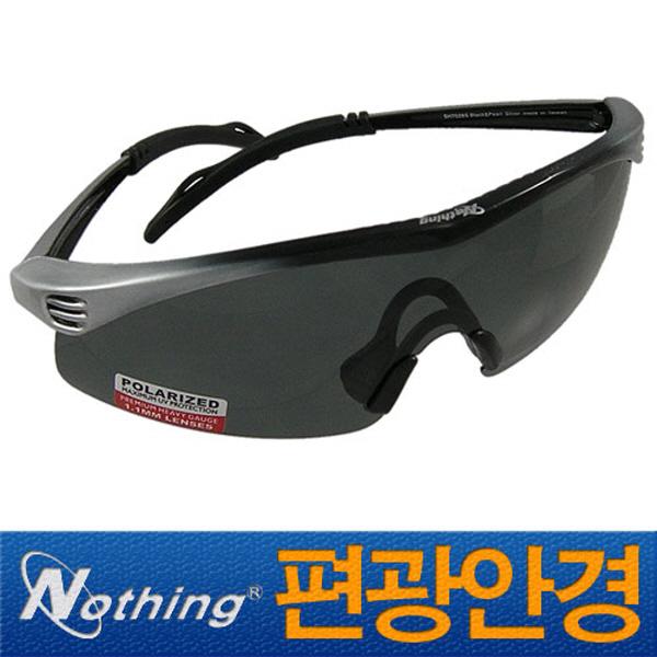 신한광학/ 편광선글라스 SH7028 (B-G-S)