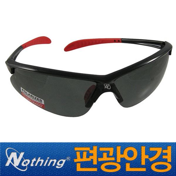 신한광학/ 편광선글라스 SH7041 (B-S)