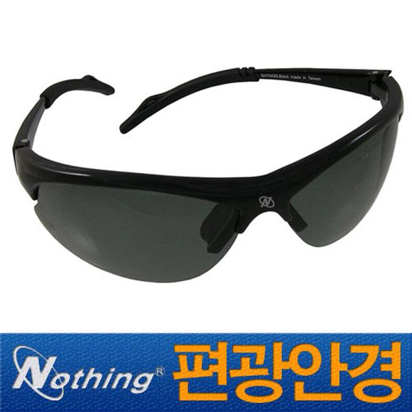 신한광학/ 편광선글라스 SH7043 (B-S)