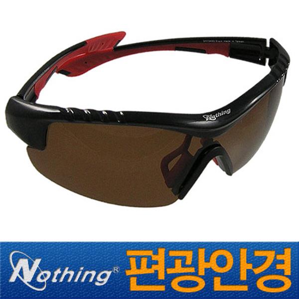 신한광학/ 편광선글라스 SH7049 (B-B)