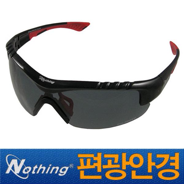 신한광학/ 편광선글라스 SH7049 (B-S)