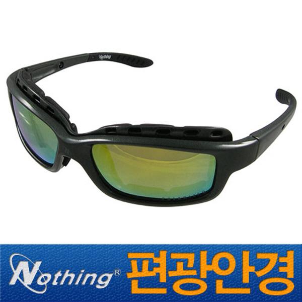 신한광학/ 편광선글라스 SH3023 (B-SG-C)