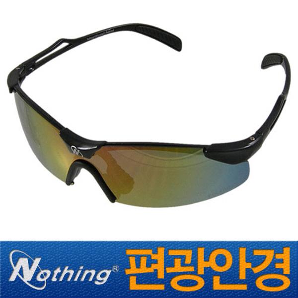 신한광학/ 편광선글라스 SH7011 (B-SP-C)
