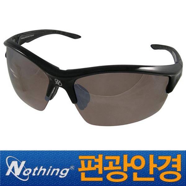 신한광학/ 편광선글라스 SH7046 (B-BS-C)