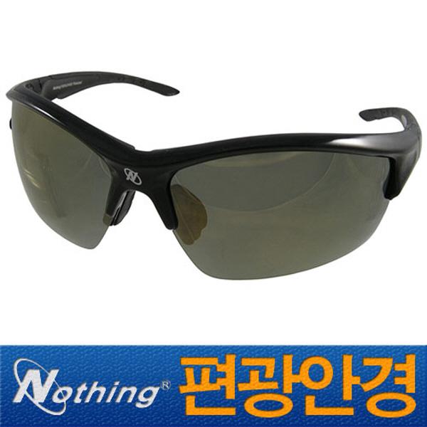 신한광학/ 편광선글라스 SH7046 (B-SG-C)