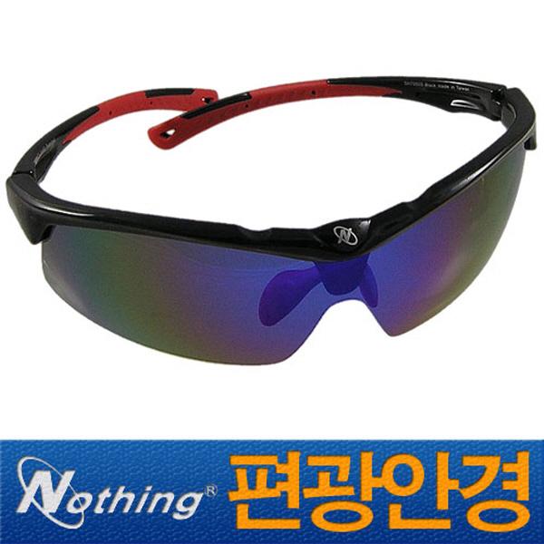 신한광학/ 편광선글라스 SH7050 (B-SB-C)