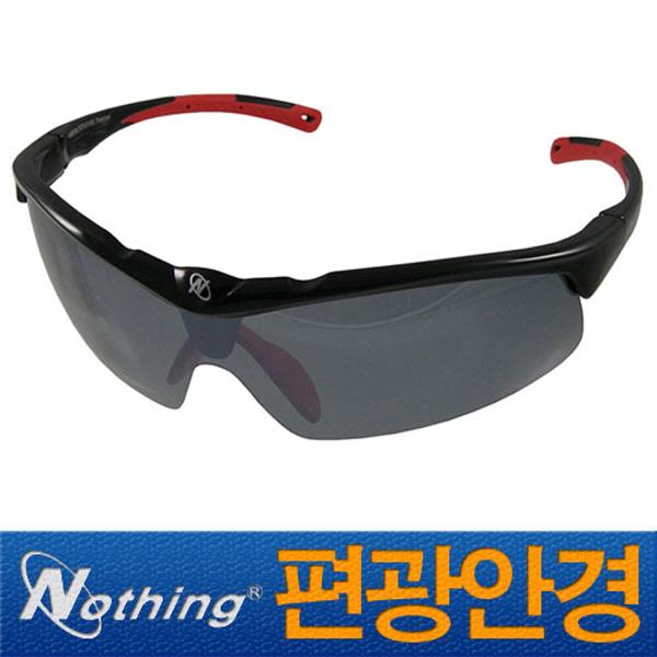 신한광학/ 편광선글라스 SH7050 (B-SS-C)