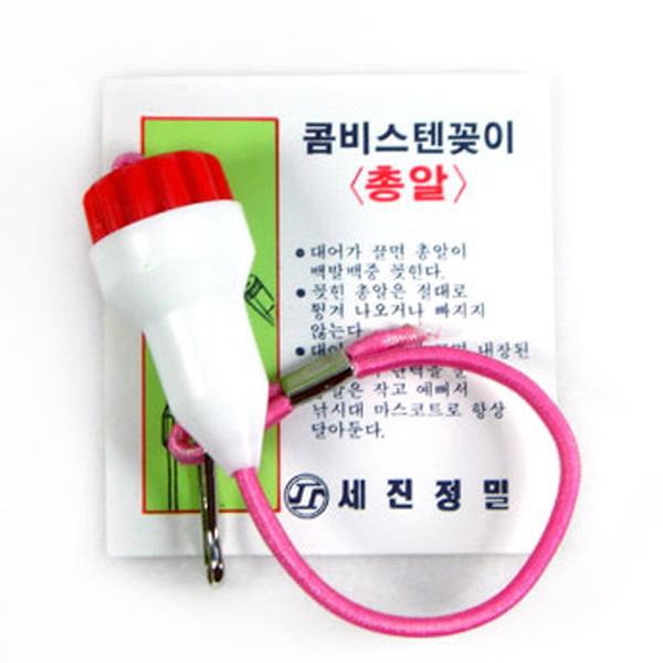 세진정밀/ 콤비총알 (3개)