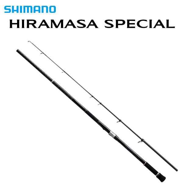 시마노/ 히라마사스페셜
