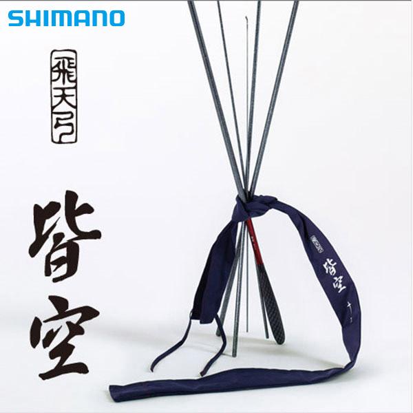시마노/ 비천궁개공