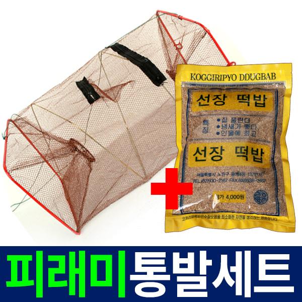 피라미 통발+선장떡밥(산메기,빠가사리,새우)