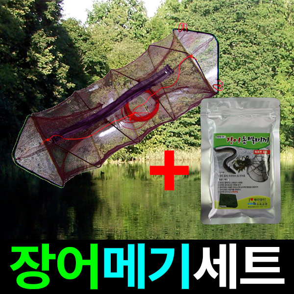 물놀이/ 장어/메기통발전용미끼세트
