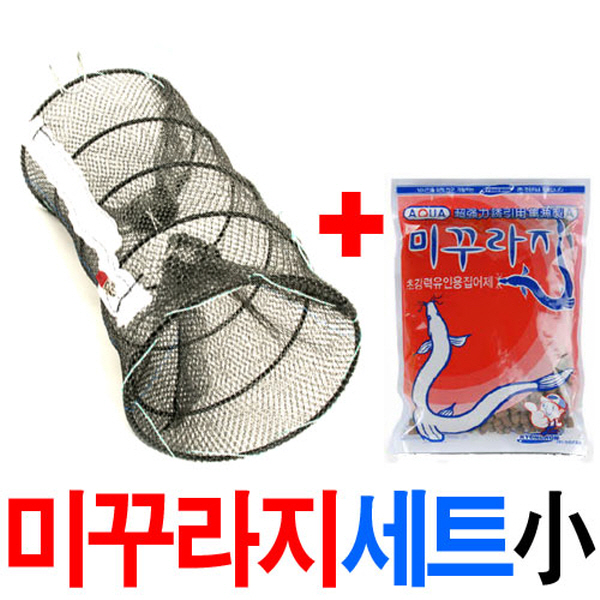 [물놀이] 미꾸라지통발(소)+아쿠아미꾸라지