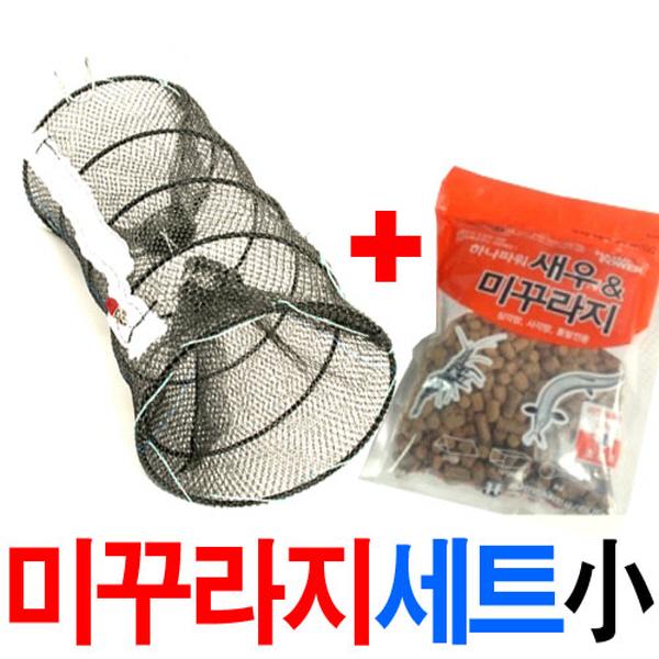 [물놀이] 미꾸라지통발(소)+새우미꾸라지