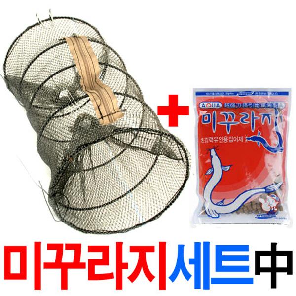 [물놀이] 미꾸라지통발(중)+아쿠아미꾸라지
