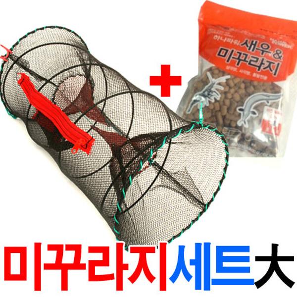 [물놀이] 미꾸라지통발(대)+새우미꾸라지