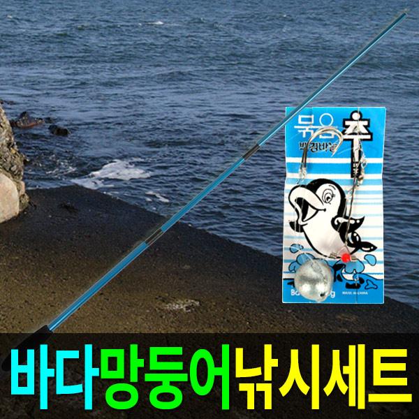실속형 바다 망둥어/망둥이 낚시 세트(애니스틱2)