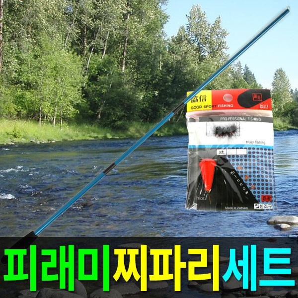 실속형 피래미/피라미 찌파리 낚시 세트(애니스틱2)