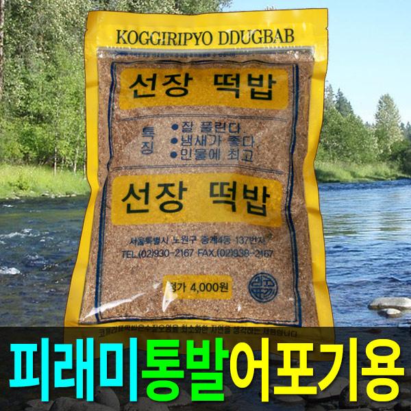 물놀이/ 선장떡밥 (어포기/통발용피래미떡밥)