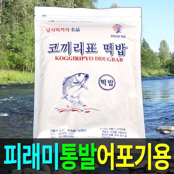 물놀이/ 코끼리떡밥 (어포기/통발용피래미떡밥)