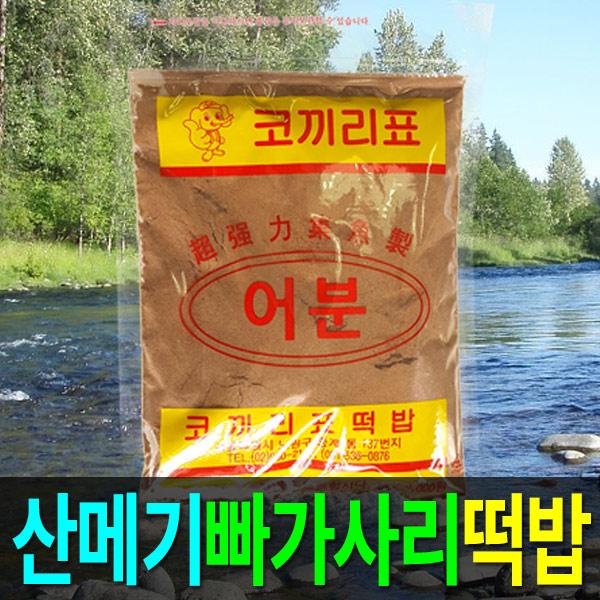 물놀이/ 코끼리어분 (어포기/통발용산메기떡밥)
