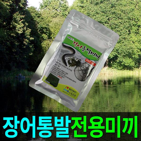 물놀이/ 장어통발미끼 (장어/메기떡밥)