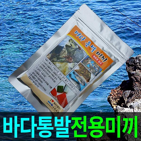 ((물놀이)) 바다통발미끼(바다용 통발 떡밥)