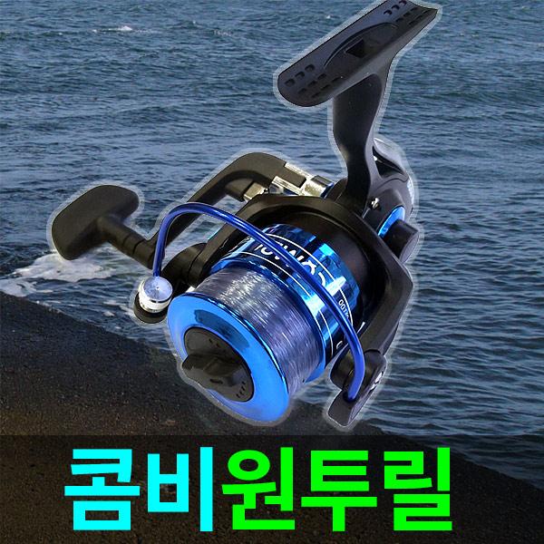 콤비(Combi) 원투릴(CB4000) - 바다/민물 겸용 릴