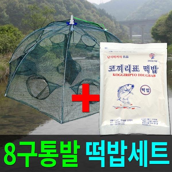 물놀이/ 8구물고기통발 (대)+코끼리떡밥세트