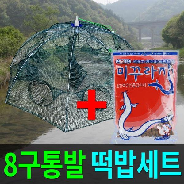 [물놀이] 8구물고기통발(대)+아쿠아미꾸라지세트