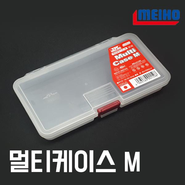 메이호태클박스/ 멀티케이스M