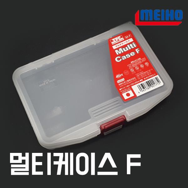 메이호태클박스/ 멀티케이스F