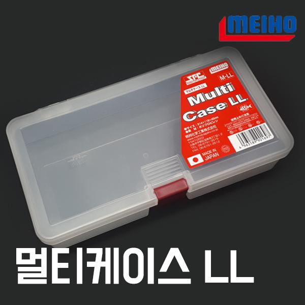 메이호태클박스/ 멀티케이스LL