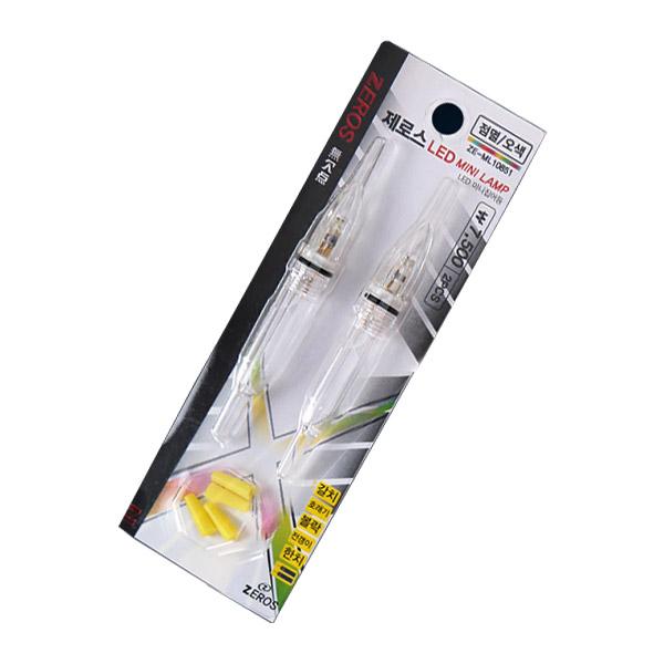 제로스/ LED미니수중집어등 (2개세트)