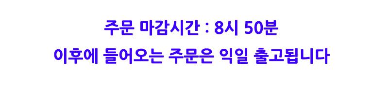 네오박스 110-190세트 정리함 - 엔젤리빙, 107,400원, 정리/리빙박스, 소품정리함