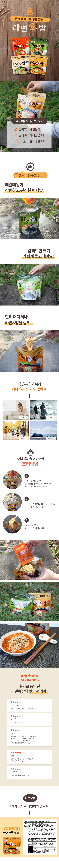 kimchistew.jpg