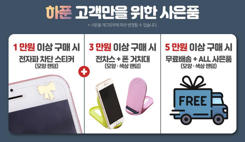 하푼 아이폰X 사생활보호 마그네틱 전면 풀커버케이스 - 하푼, 29,600원, 케이스, 아이폰X